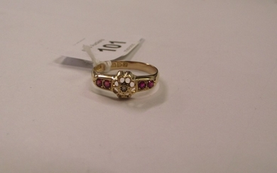 18ct gold Ruby and diamond ring size q