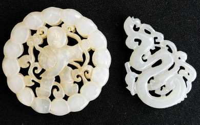 2pc Chinese Jade Pierced Pendants. Includes a