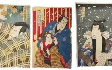 A COLLECTION OF SEVEN JAPANESE WOODBLOCK PRINTS MEIJI PERIOD, 19TH CENTURY Including beauties in gardens, portraits of famous actors and other figures engaged in daily life, some by Tsukioka Yoshitoshi (1839-1892), Toyohara Kunichika (1835-1900) and...