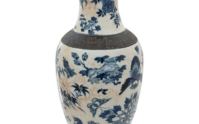 A Chinese Crackle Ground Underglaze Blue and Iron Decorated Porcelain Vase