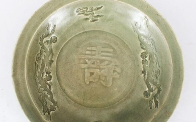 A GOOD CHINESE MING STYLE LONGQUAN DRAGON DISH, the