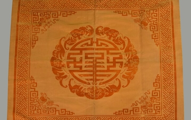 A large Chinese cut velvet silk square Kang (day bed) cover