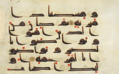 A leaf from a manuscript of the Qur'an written in kufic script on vellum, Near East or North Africa, 9th-10th Century