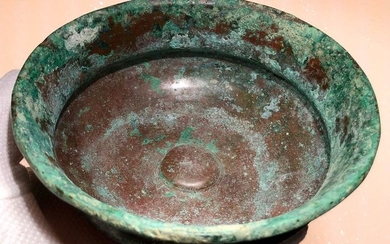 "Ancient Greek, Hellenistic Bronze Bowl with an embossed Circle at the Center symbolizing the Omphalos- The ''Navel"" of the World"