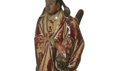 Chinese Glazed Pottery Figure of a Scholar, Republic