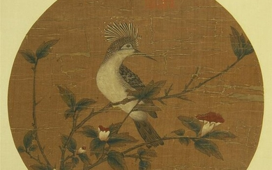 Chinese Painting Of Flower And Bird