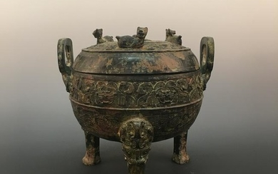 Chinese Three-Legged Metal Censer