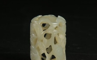Chinese White Jade Carved Finial, Ming Dynasty