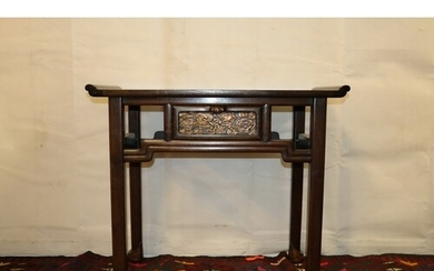 Chinese early 20th century side table, the rectangular top w...