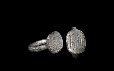 Hellenistic Silver Ring with Seated Figure