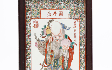 """""""Holy man"""", Chinese porcelain plaque, second third of the 20th Century."""