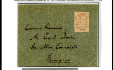 Ichang Covers Internal Mail 1896 (Dec.) envelope to the Swedish-Norwegian Consulate in Shanghai