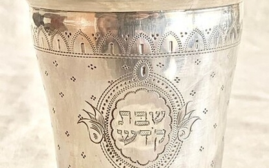 Judaica - A magnificent kiddish goblet with Hebrew text - Sabbath kodesh - .925 silver, .950 silver - Jewish French artist- France - Late 19th century