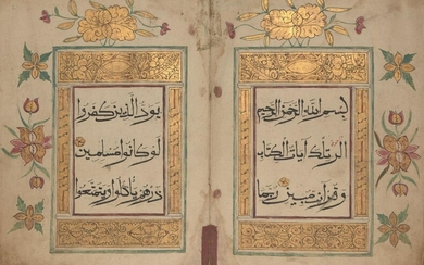 Juz 14 of a Chinese Qur'an, 18th...