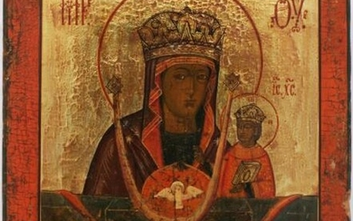 Our Lady, Melter of Hardened Hearts