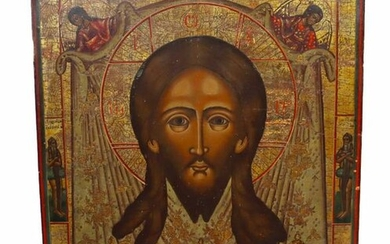 Rare Russian Icon of the Holy Face, 18th Century