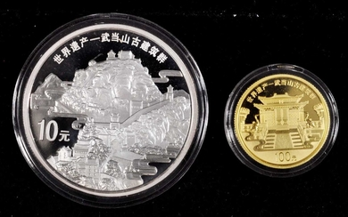 (t) CHINA. Gold and Silver Proof Set (2 Pieces), 2010. Wudang Mountain Complex. GEM PROOF.