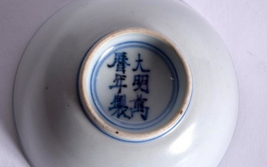 A 17TH CENTURY CHINESE BLUE AND WHITE PORCELAIN BOWL