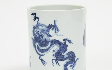 A Blue and White 'Mythical Beasts' Brushpot, Kangxi