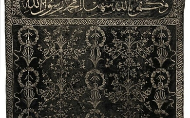 A HIGHLY IMPORTANT AND RARE OTTOMAN CURTAIN, EARLY 16TH