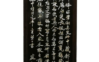 A ZITAN WOOD SCREEN WITH POETRY CARVING