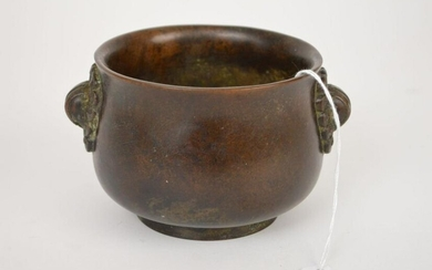 CHINESE QING DYNASTY BRONZE CENSOR with four character