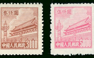ChinaPeople's Republic1949-2017 J.T. Issue1950 Dec. (R4) Tian An Men 4th print $100 to $5,000 c...