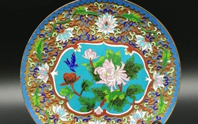Chinese Cloisonne Fast Plaque