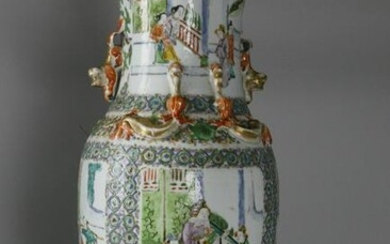 Chinese Export Famille Verde Vase Mounted as Lamp