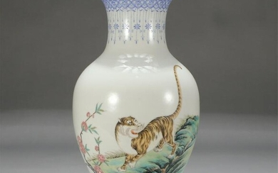 "Chinese Famille Rose ""Walking Tiger"" Porcelain Guanyin"