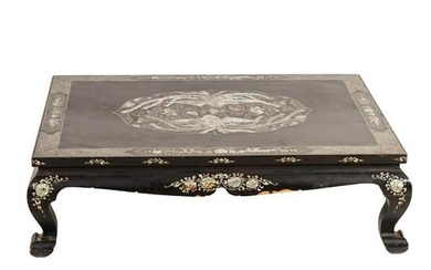Chinese Inlaid Lacquer Fenghuang Phoenix Table