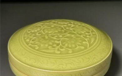 Chinese Yaozhou kiln Porcelain Box