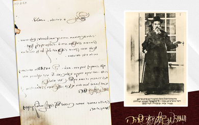 Letter Handwritten and Signed by the Rebbe Rabbi Chaim of Ottonia
