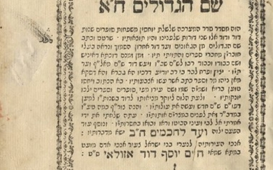 "Shem HaGedolim. Livorno, 1798. Edition Printed by the Chid""a in his Lifetime"