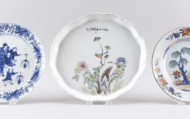 """THREE CHINESE POLYCHROME PORCELAIN PLATES 1) Decoration of a willow tree in landscape. Diameter 9"""". 2) Blue and white decoration of..."""