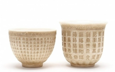 Two Chinese Seal Script Cups