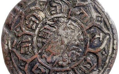 World Coins, group of 6, consisting of