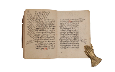 copied by scribe Ali bin Shahab al-Din, decorated manuscript in Arabic on polished paper