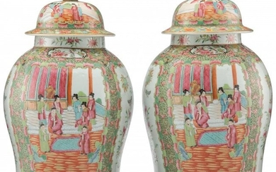 61011: A Pair of Chinese Rose Medallion Porcelain Cover