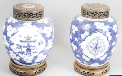 A 19th century Chinese porcelain blue and white jar, together with another similar example.