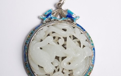 A CHINESE WHITE JADE PLAQUE INSET SILVER PENDANT 19TH/20TH CENTURY
