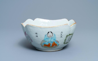 A Chinese famille rose 'Wu Shuang Pu' bowl, 19th C.