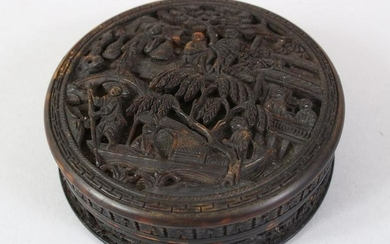 A GOOD 19TH CENTURY CHINESE CARVED TORTOISESHELL BOX