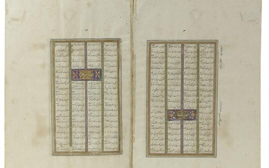 A KASHMIRI DOUBLE-SIDED, GOLD-SPRINKLED PAGES FROM THE