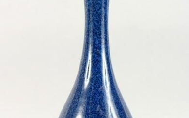 A SEVRES PORCELAIN BOTTLE VASE, with speckled blue