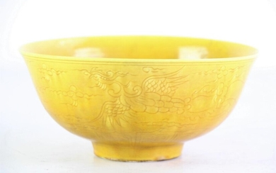 An Imperial Yellow Incised Chinese Bowl (Diameter 16cm), mark to base