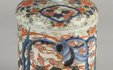 Antique Japanese Imari porcelain pot with lid with