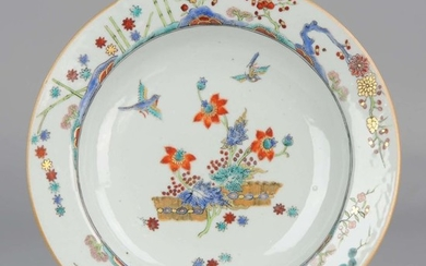Antique Porcelain Plate Birds & Flowers Gold Bamboo - China - 18th Century