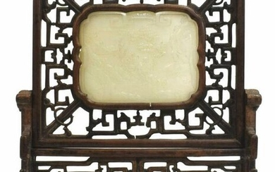 CHINESE CARVED HARDWOOD & JADE TABLE SCREEN