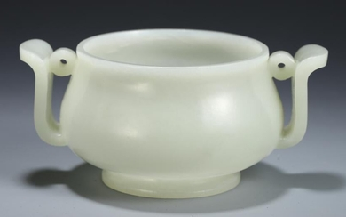 CHINESE WHITE JADE CARVED DOUBLE HANDLE CENSER